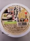 仁保庵   豆乳入おぼろとうふ   1パック 98円(税抜)