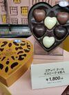 ゴディバ クールイコニーク 1,800円(税抜)