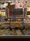 新物寒漬一本 298円(税抜)