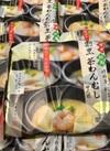 割烹茶碗蒸し 198円(税抜)