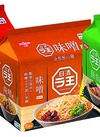 ラ王(醤油・味噌・豚骨) 298円(税抜)