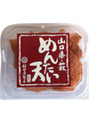 めんたい天 138円(税抜)