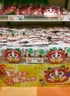 薬王院祈祷済み福豆 158円(税抜)