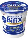 Bifixヨーグルトほんのり甘い加糖 128円(税込)