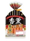 香薫あらびきポークウインナー2P 300円(税込)