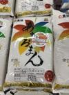広島県産あきろまん 5kg 1,780円(税抜)
