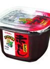 だし入りカップみそ(赤だし・あわせ) 158円(税抜)