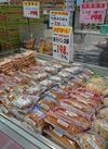 菓子パン3個で198円 198円(税抜)
