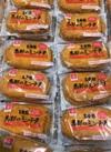 生食用 ミンチ天 128円(税抜)