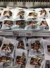 ローストビーフ 398円(税抜)
