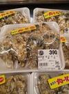 殻付カキ(加熱用) 390円(税抜)