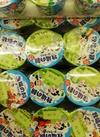 牧場の朝ヨーグルト 生乳仕立て 88円(税抜)