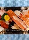 生寿司盛り合せ 898円(税抜)