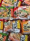ラーメン各種 500円(税抜)