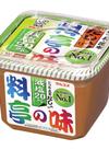 だし入り料亭の味・だし入り料亭の味減塩 277円(税抜)