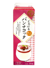 とろけるパンナコッタ 275円(税抜)