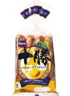 十勝バターレーズンスティック・十勝バターチョコスティック 108円(税抜)