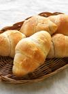 バターじゅわっともっちり塩パン 299円(税抜)