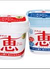 ナチュレ恵<各種> 129円(税抜)