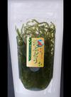 海ぶどう 598円(税抜)