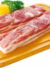 豚肉ばら かたまり 95円(税抜)