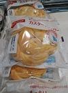 もっちりカスタードフラワー 88円(税抜)