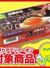 産地直送 赤たまご 158円(税抜)