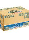 南アルプス天然水スパークリング 1,598円(税抜)