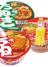 マルちゃん 赤いきつね・緑のたぬき・麺づくり 98円(税抜)