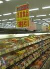 冷凍食品(各種) 10%引