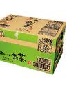 おーいお茶 緑茶ケース 1,598円(税抜)
