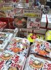 海鮮わっぱ寿司 1,158円(税抜)