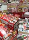 炙りめんたい牛めし 1,186円(税抜)