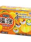 温泡 炭酸湯 各種 498円(税抜)