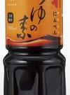 つゆの素 298円(税抜)