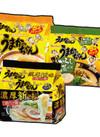 うまかっちゃん からし高菜 298円(税抜)