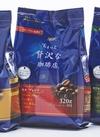ちょっと贅沢な珈琲店・モカブレンド 278円(税抜)