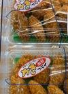 カキフライ 299円(税抜)