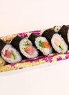 【寿司】5種の中巻盛合せ 289円(税抜)