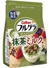 フルグラ 抹茶ミルク 598円(税抜)
