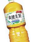 爽健美茶 118円(税抜)