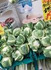 カリフラワー 198円(税抜)