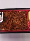 牛カルビ焼肉重     1パック 328円(税抜)