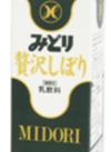 贅沢しぼり 178円(税抜)
