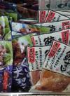 鯨すじ・大和煮 398円(税抜)