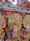 ヒートテックどん兵衛 明太風あんかけうどん 128円(税抜)