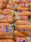 人参(3本入) 128円(税抜)