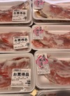 赤魚粕漬け 94円(税抜)