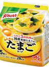 クノール ・ふんわりたまごスープ・中華スープFDタイプ・ 海鮮チゲスープ 218円(税抜)