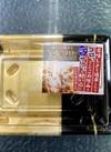ほっくり味わう いなコロ 100円(税抜)